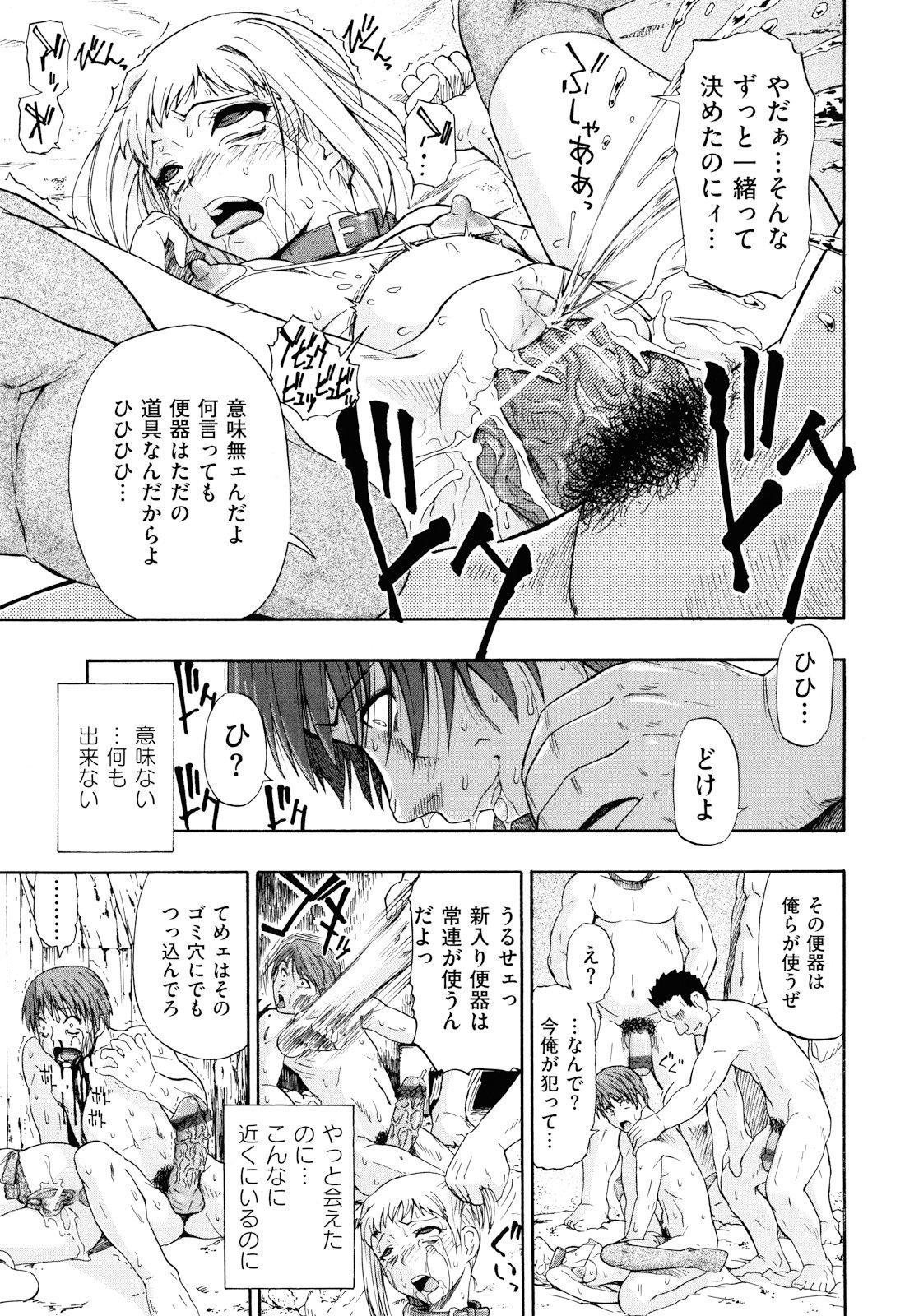 Watashi Kirei? 123