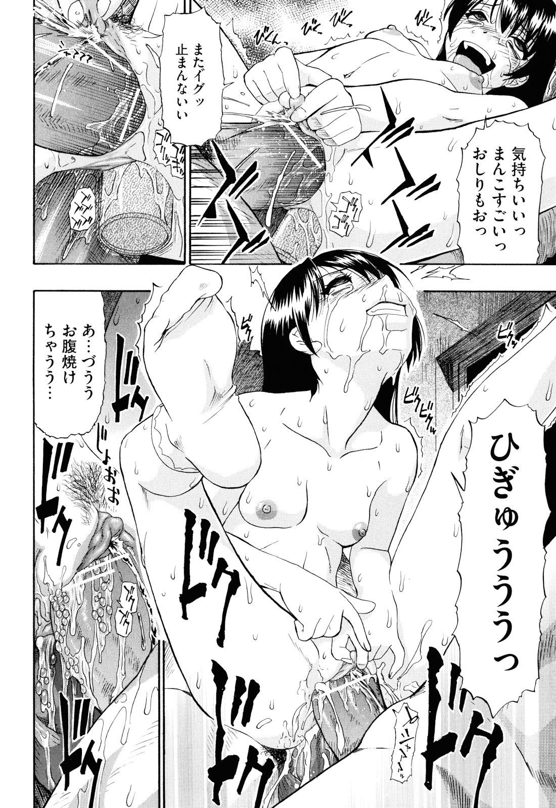 Watashi Kirei? 22
