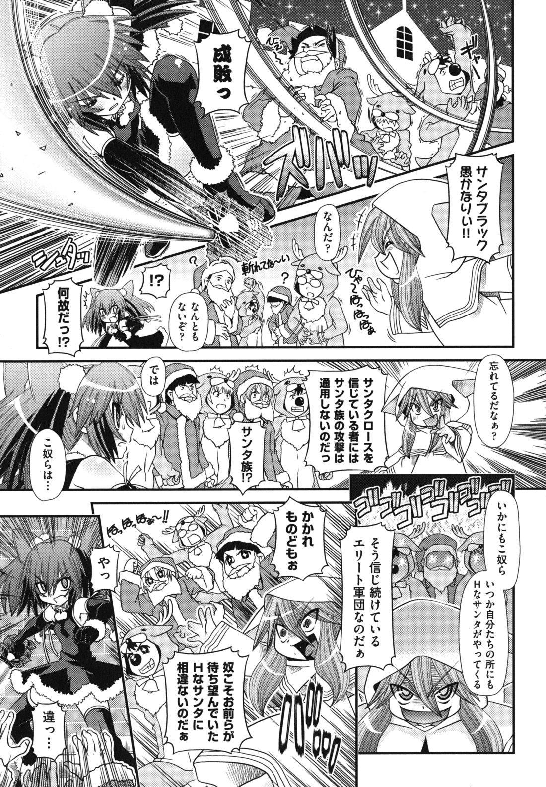 Twintail de Kneesocks no Onnanoko tachi ga Kyakkya de Ufufu♥ 105