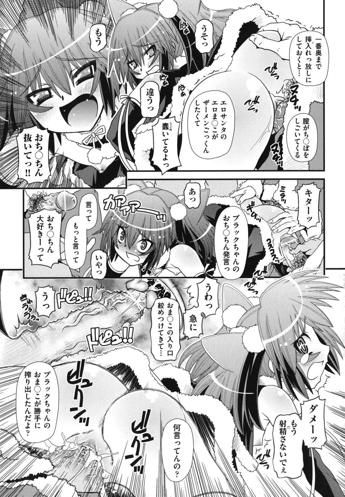 Twintail de Kneesocks no Onnanoko tachi ga Kyakkya de Ufufu♥ 111