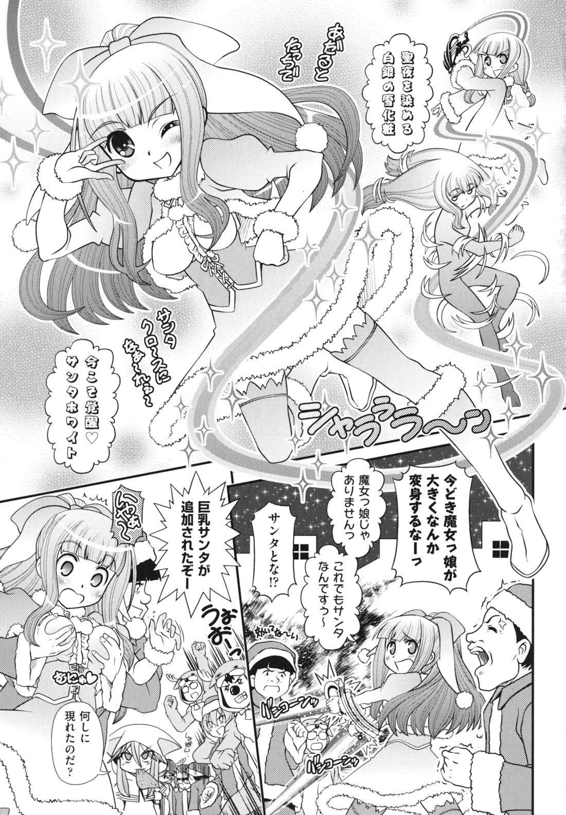 Twintail de Kneesocks no Onnanoko tachi ga Kyakkya de Ufufu♥ 115