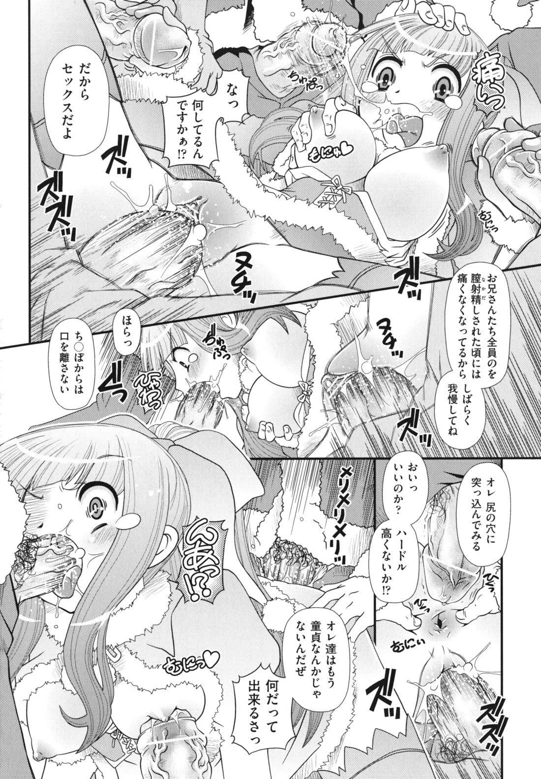 Twintail de Kneesocks no Onnanoko tachi ga Kyakkya de Ufufu♥ 118