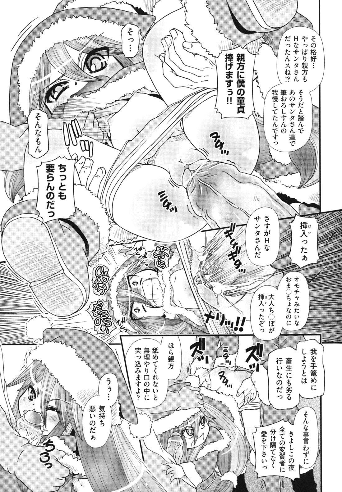 Twintail de Kneesocks no Onnanoko tachi ga Kyakkya de Ufufu♥ 123
