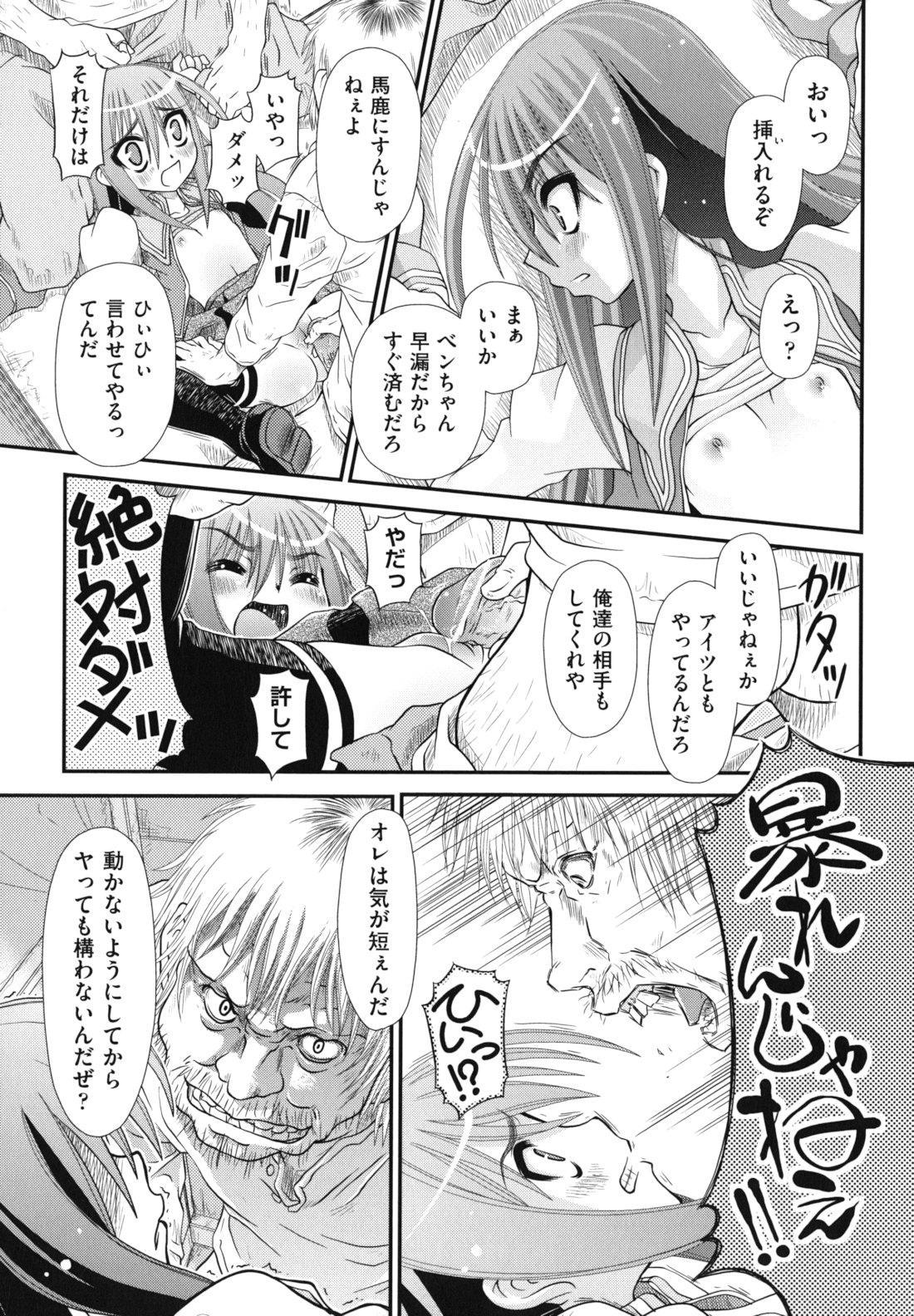 Twintail de Kneesocks no Onnanoko tachi ga Kyakkya de Ufufu♥ 151