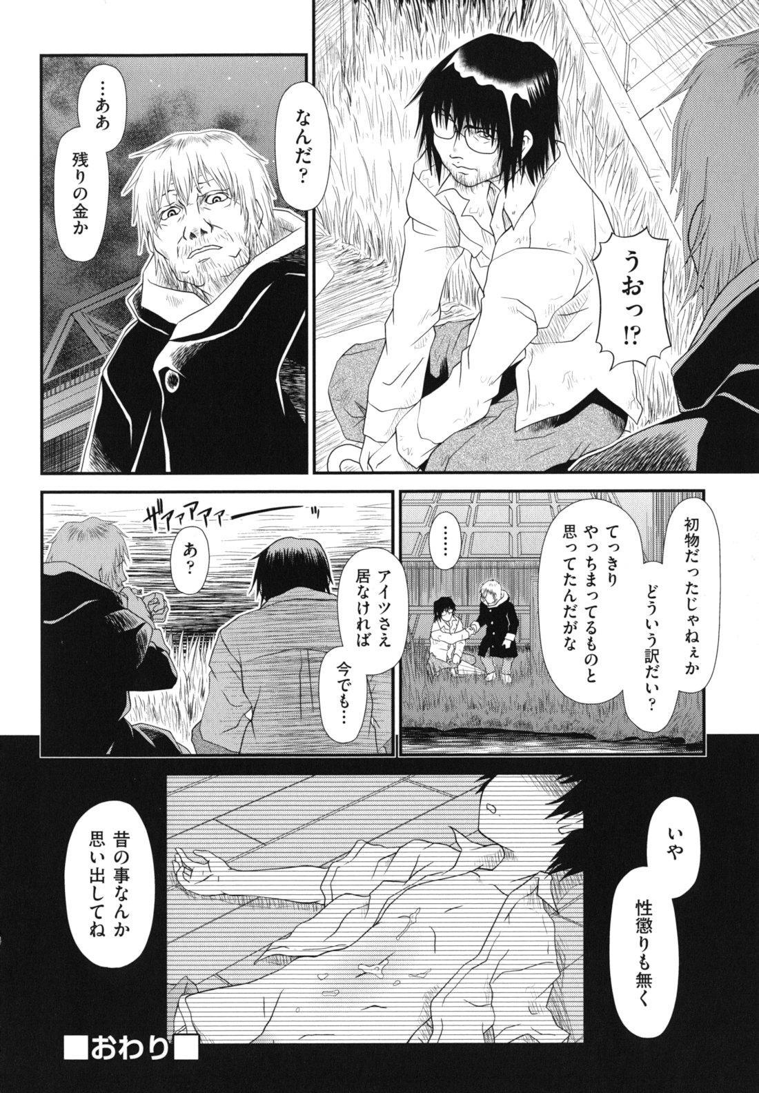 Twintail de Kneesocks no Onnanoko tachi ga Kyakkya de Ufufu♥ 166