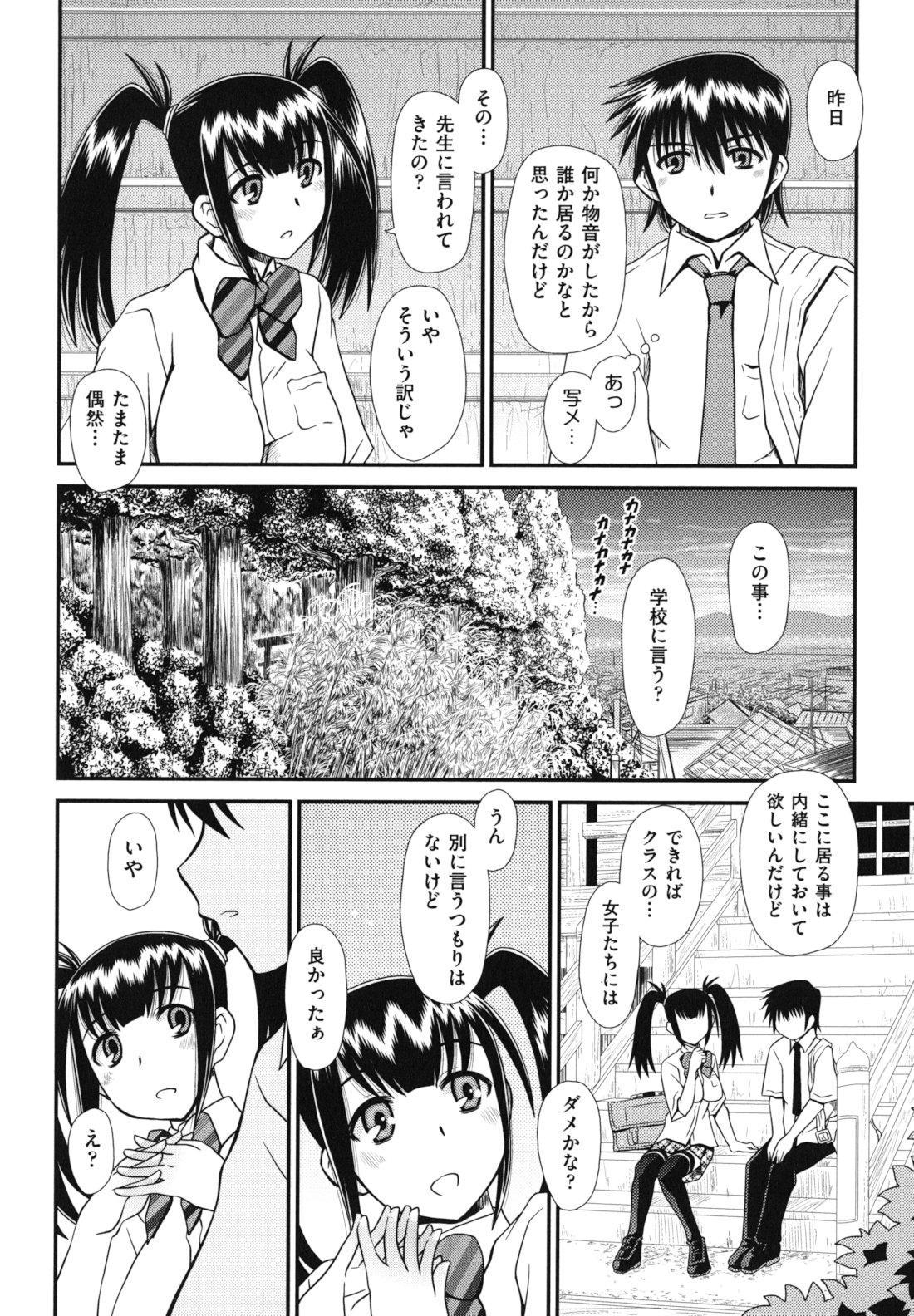 Twintail de Kneesocks no Onnanoko tachi ga Kyakkya de Ufufu♥ 172