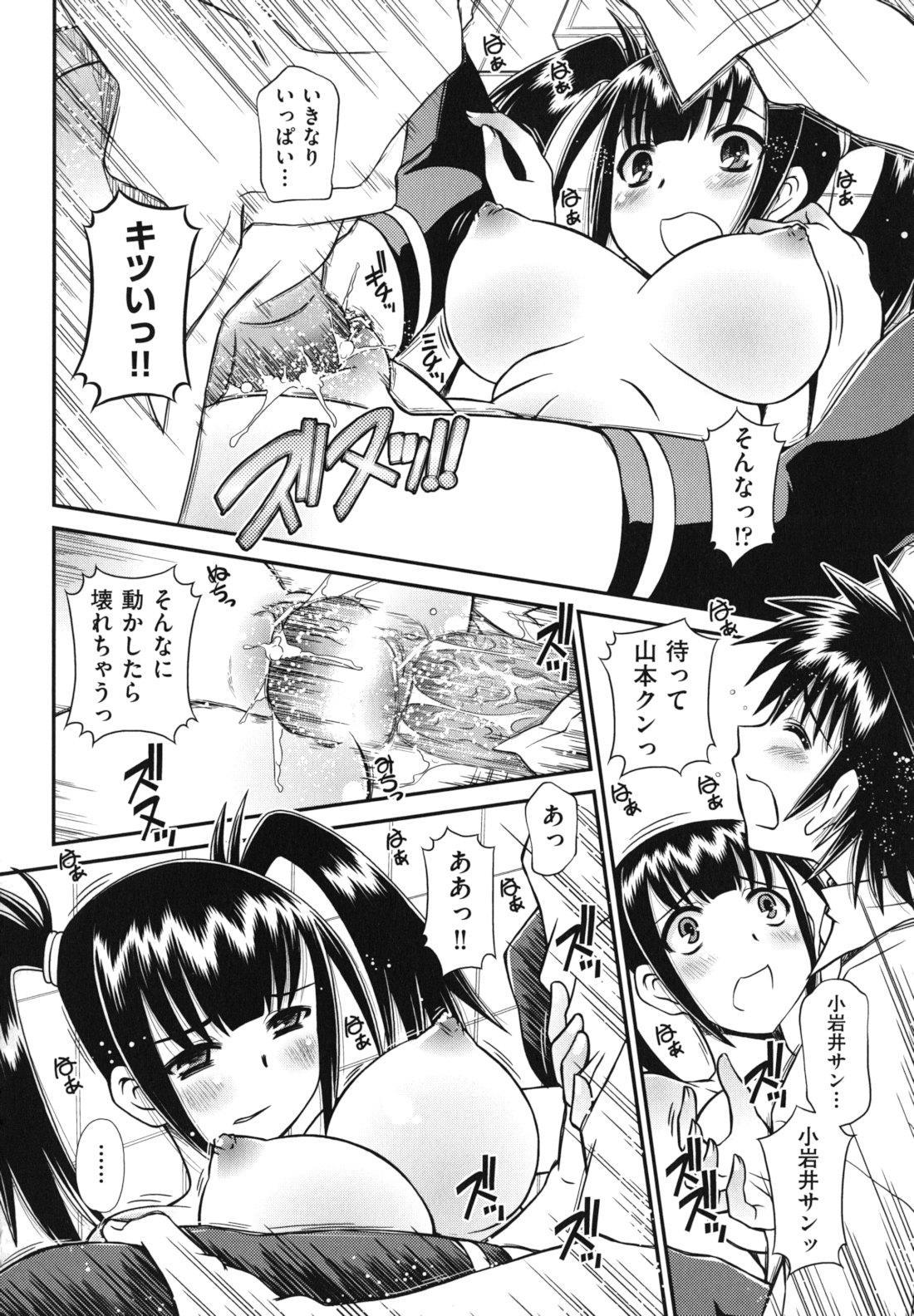 Twintail de Kneesocks no Onnanoko tachi ga Kyakkya de Ufufu♥ 180