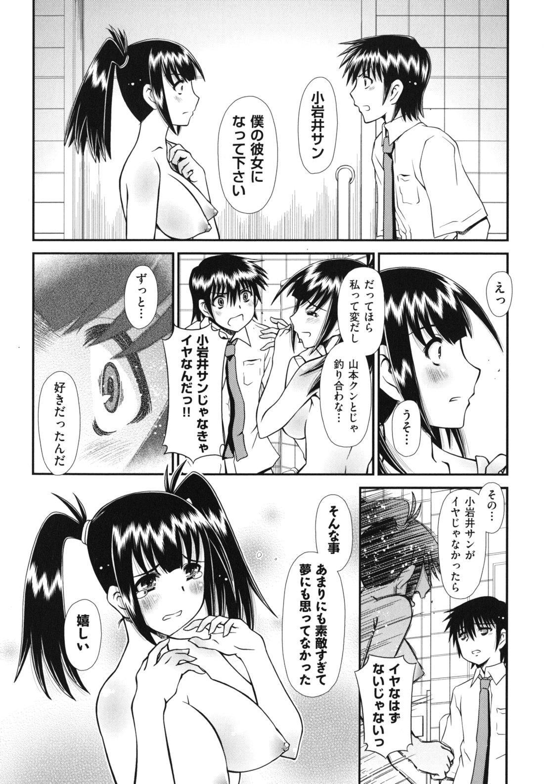 Twintail de Kneesocks no Onnanoko tachi ga Kyakkya de Ufufu♥ 186