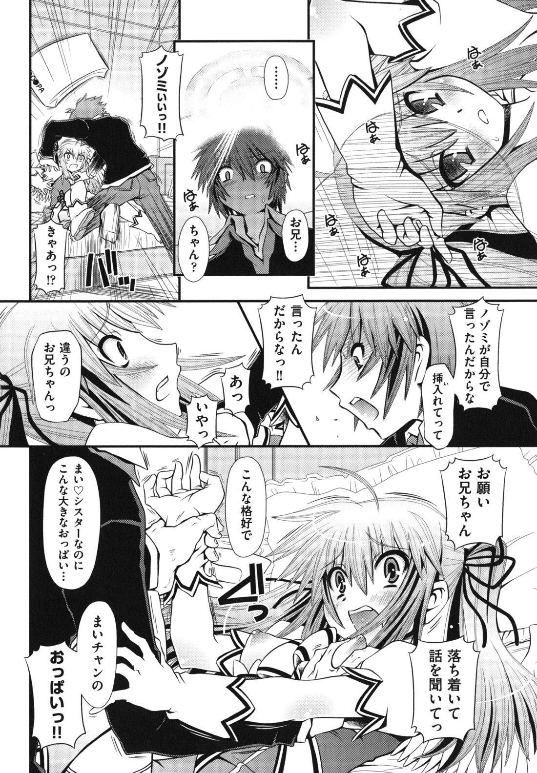 Twintail de Kneesocks no Onnanoko tachi ga Kyakkya de Ufufu♥ 36