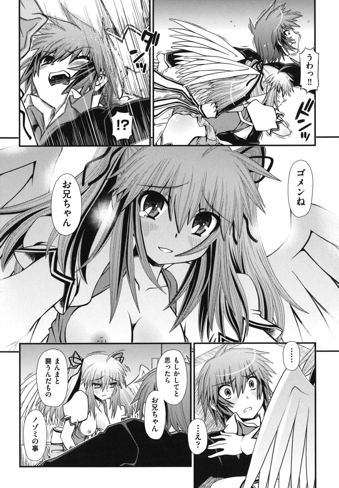 Twintail de Kneesocks no Onnanoko tachi ga Kyakkya de Ufufu♥ 40
