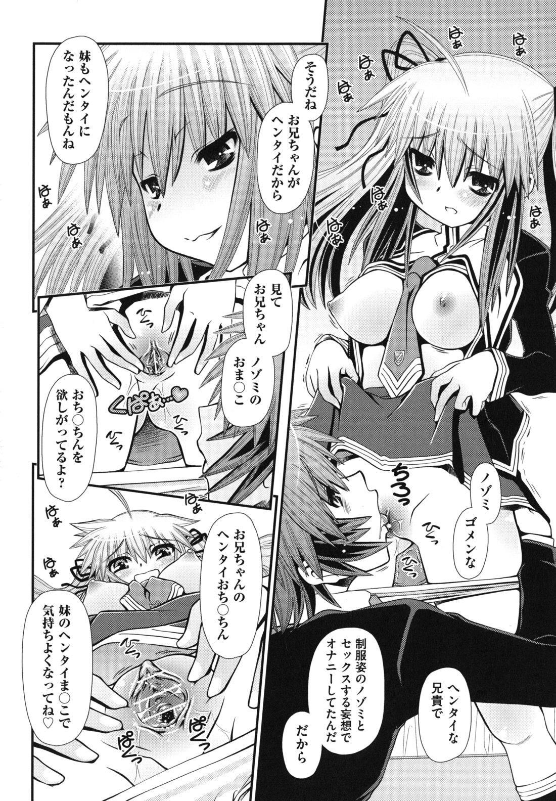 Twintail de Kneesocks no Onnanoko tachi ga Kyakkya de Ufufu♥ 46