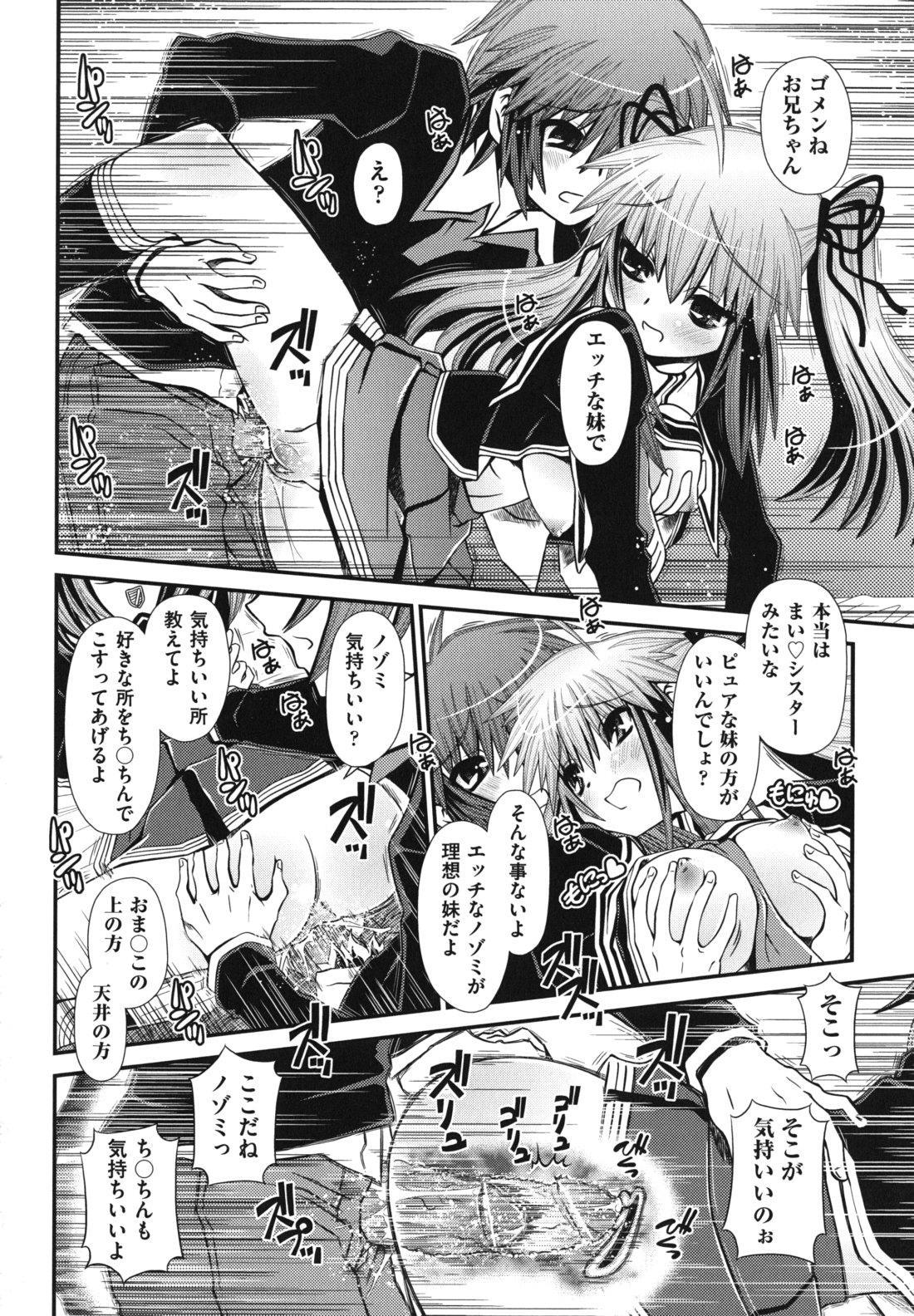 Twintail de Kneesocks no Onnanoko tachi ga Kyakkya de Ufufu♥ 48