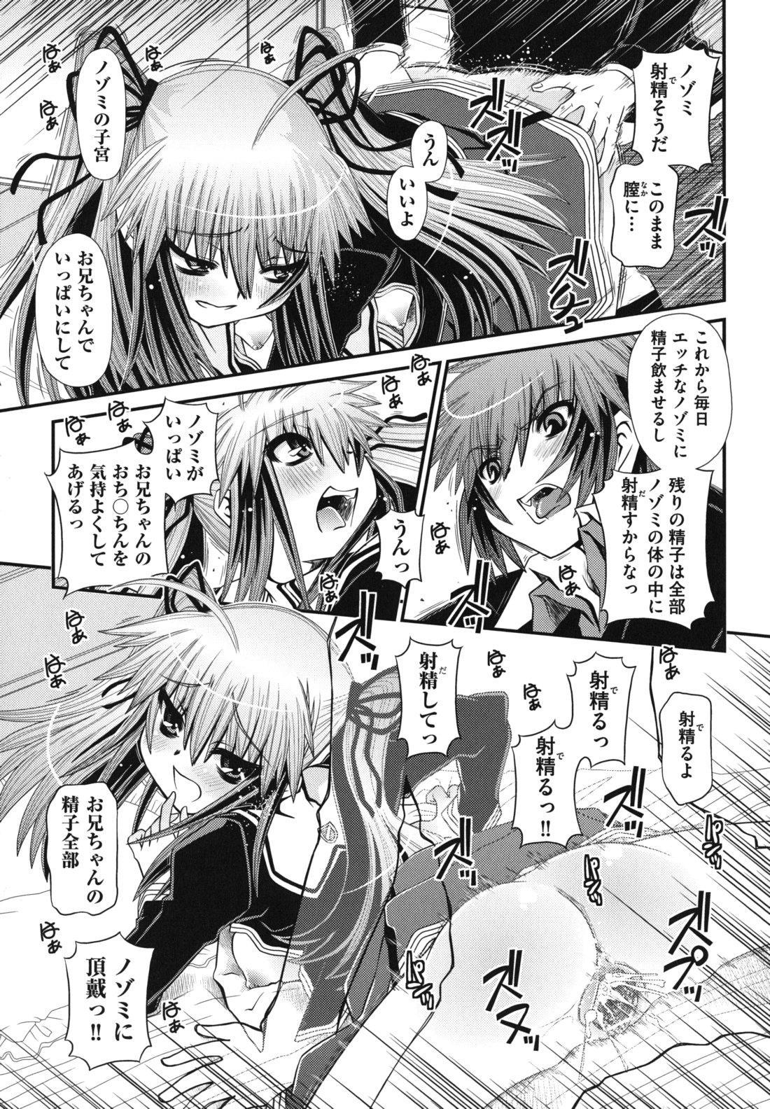 Twintail de Kneesocks no Onnanoko tachi ga Kyakkya de Ufufu♥ 49