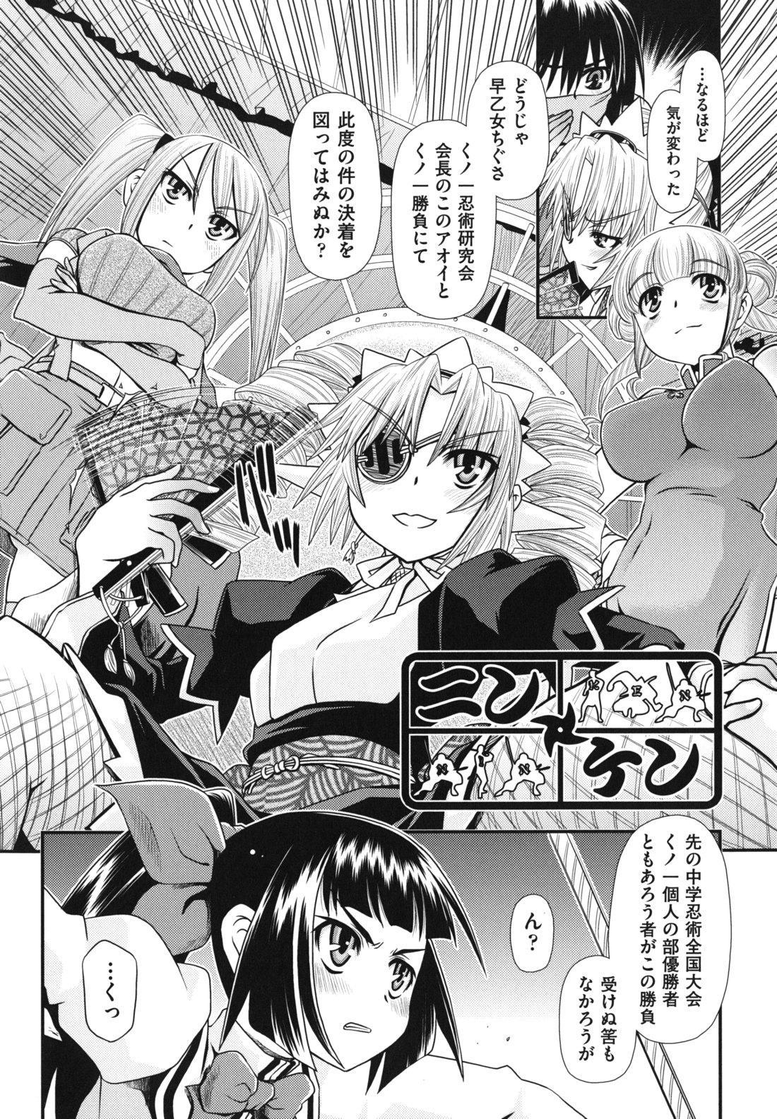 Twintail de Kneesocks no Onnanoko tachi ga Kyakkya de Ufufu♥ 54