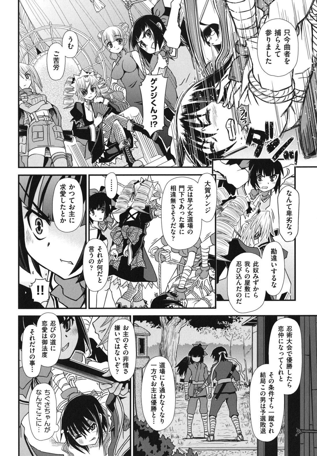 Twintail de Kneesocks no Onnanoko tachi ga Kyakkya de Ufufu♥ 56