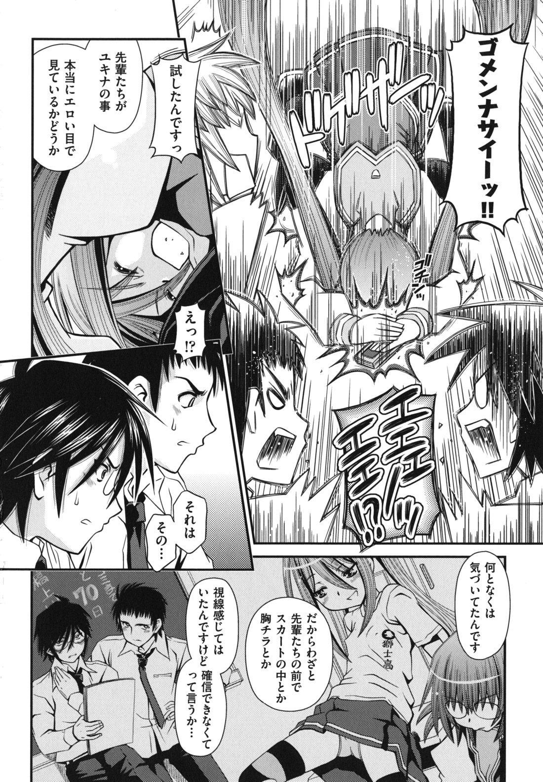Twintail de Kneesocks no Onnanoko tachi ga Kyakkya de Ufufu♥ 8