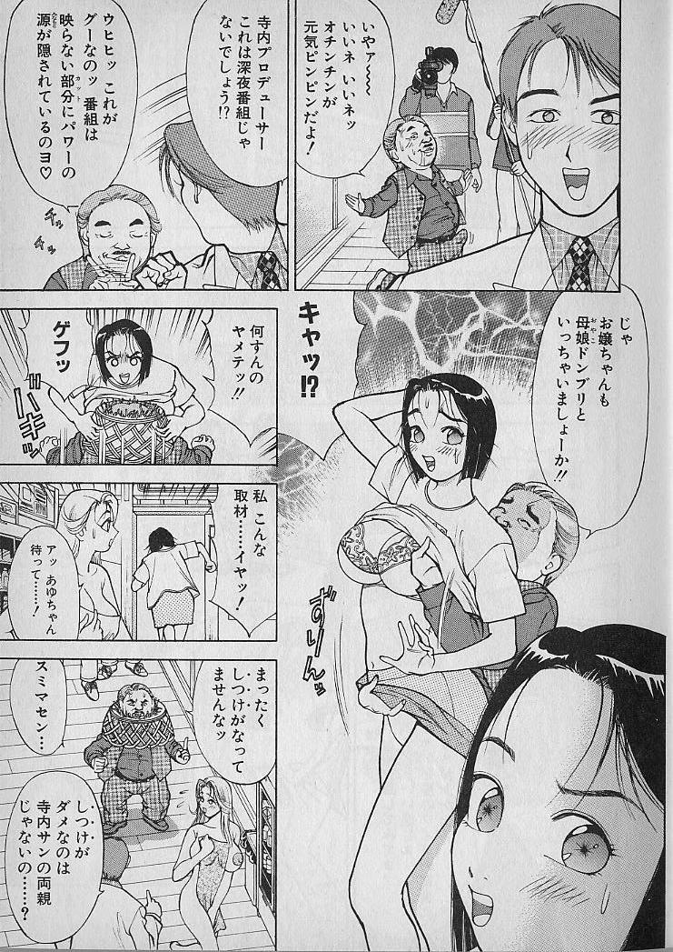 Ai to Nurumayu no Hibi 2 | Love & Lukewarm Water Days 2 10