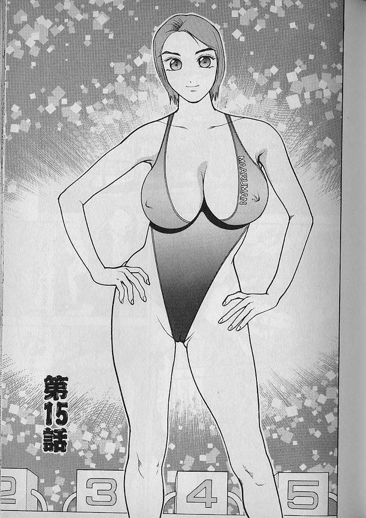 Ai to Nurumayu no Hibi 2 | Love & Lukewarm Water Days 2 113