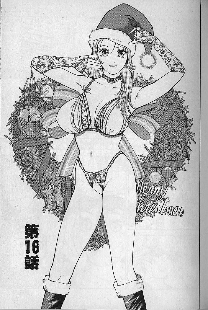 Ai to Nurumayu no Hibi 2 | Love & Lukewarm Water Days 2 135