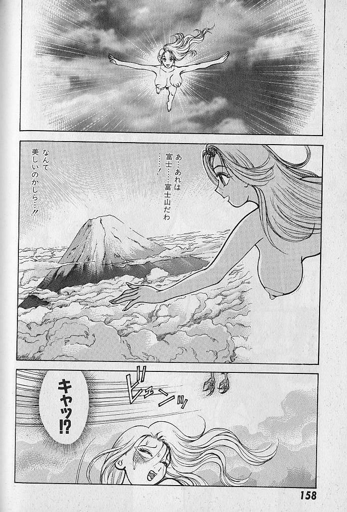 Ai to Nurumayu no Hibi 2 | Love & Lukewarm Water Days 2 158