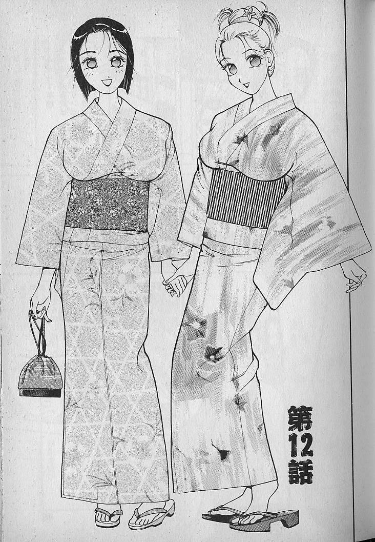 Ai to Nurumayu no Hibi 2 | Love & Lukewarm Water Days 2 47
