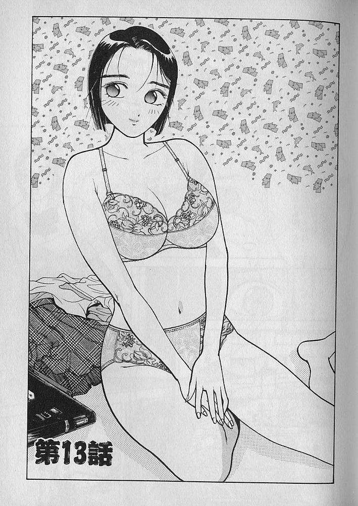 Ai to Nurumayu no Hibi 2 | Love & Lukewarm Water Days 2 69