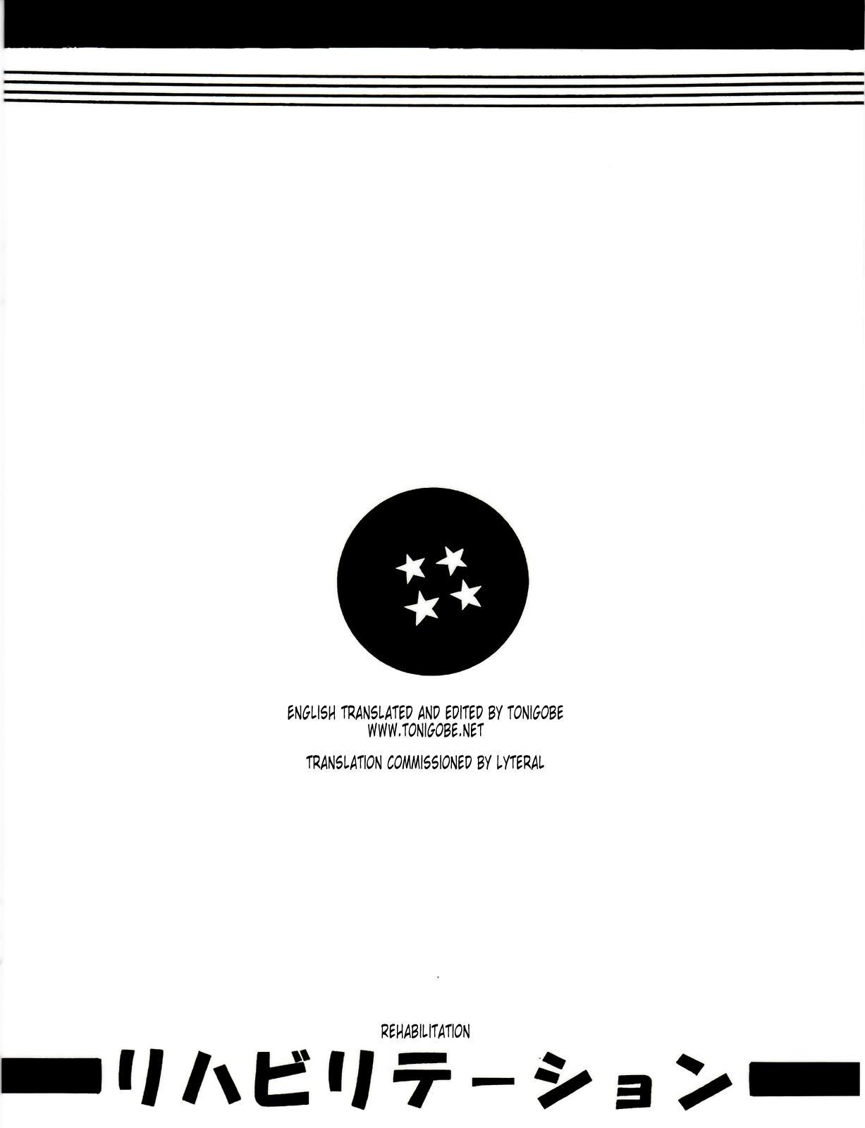DRAGONBALL H Bekkan | Dragonball H Extra Issue 17