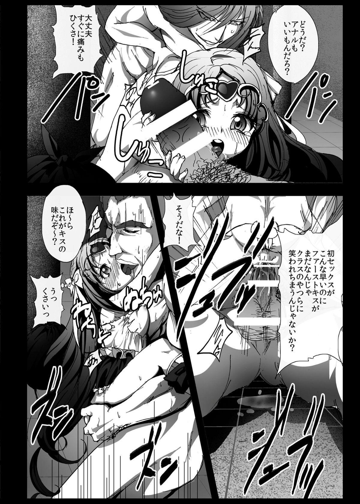 Smile Yaricure Cure Muse Shojo Shoushitsu?! 19