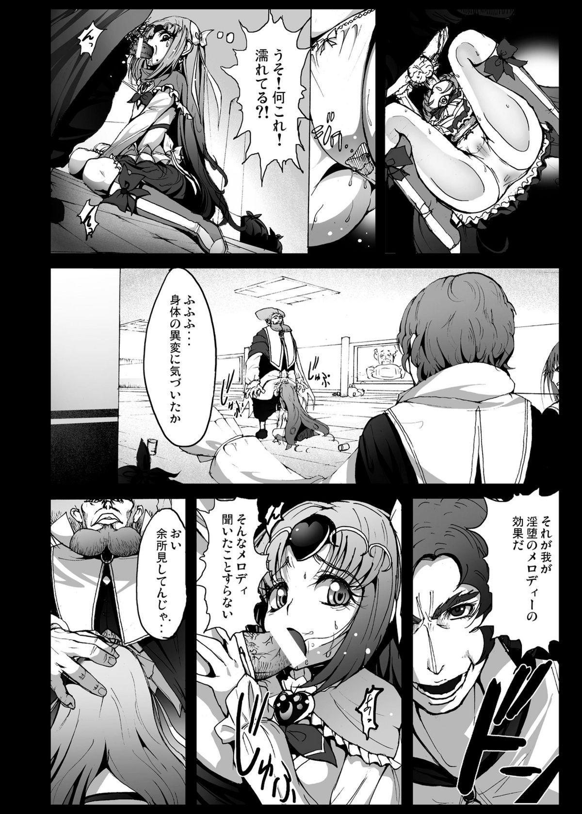 Smile Yaricure Cure Muse Shojo Shoushitsu?! 7