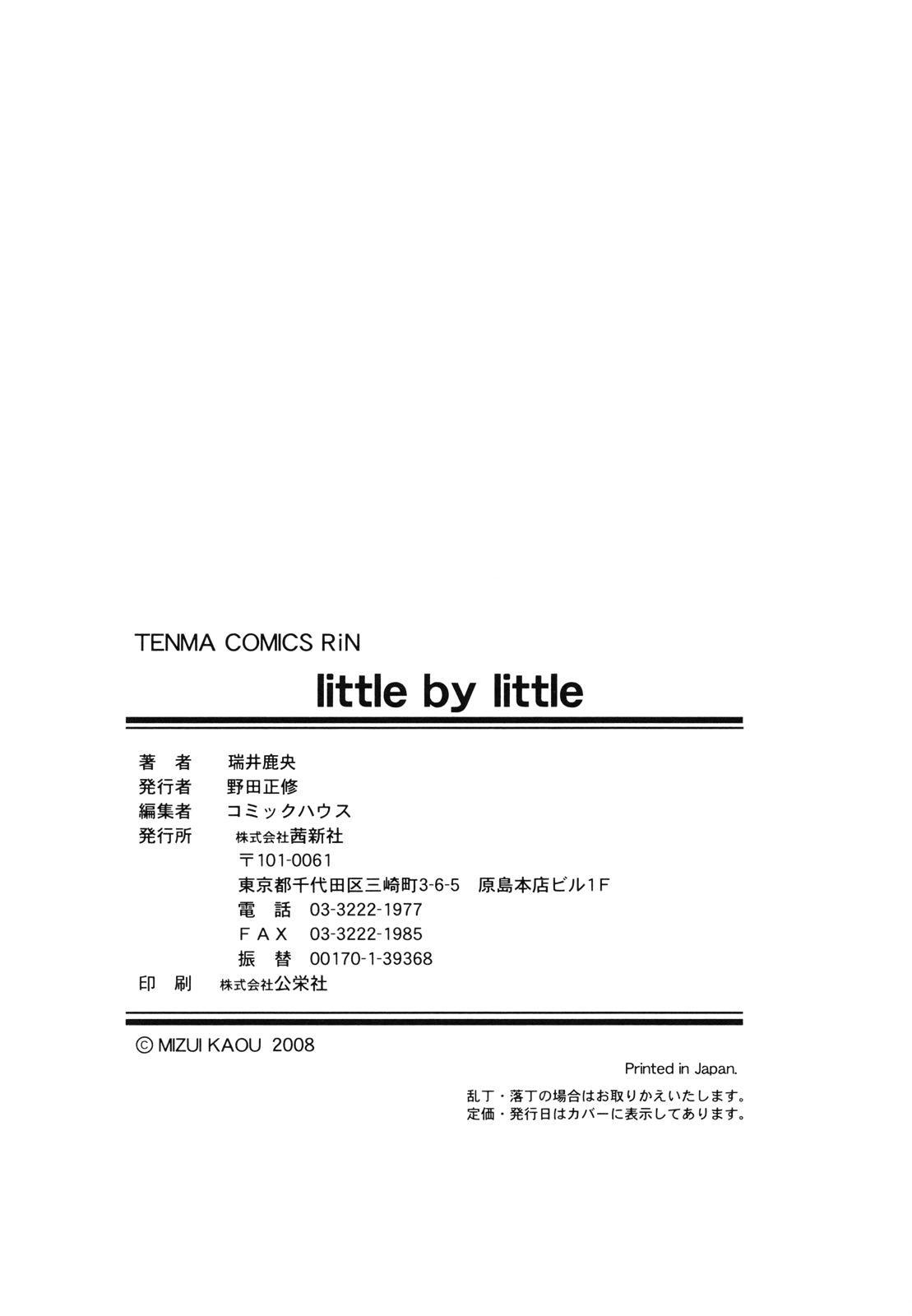 Little By Little 217