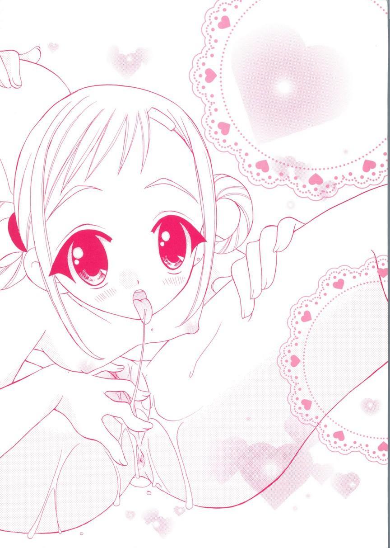 Ai Musume Hako 165