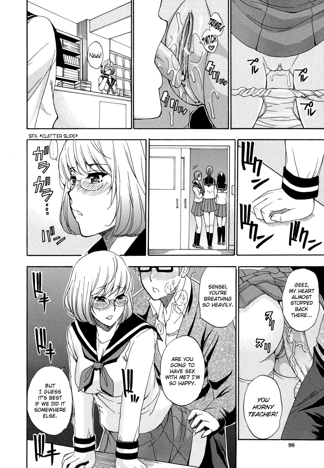 Kyoumi Shinshin 15