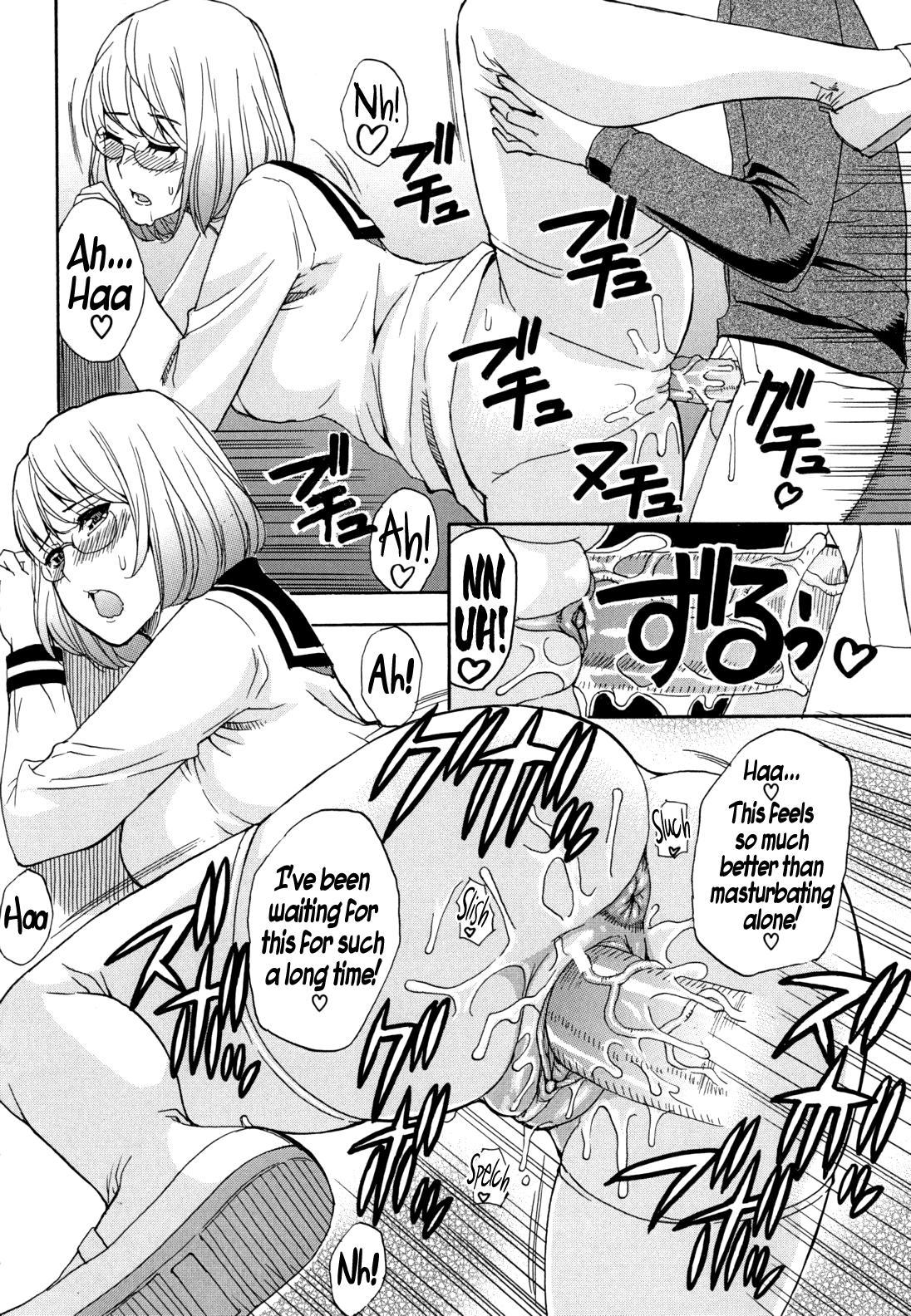 Kyoumi Shinshin 19