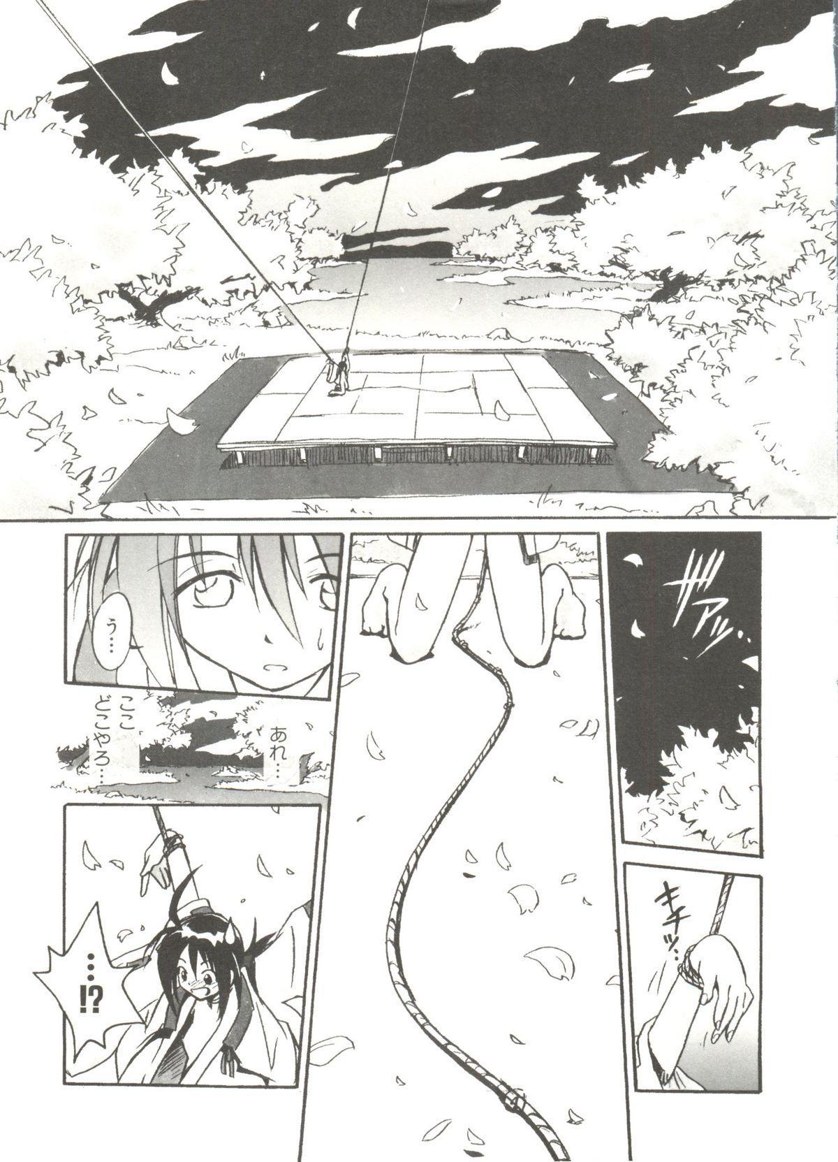 Denei Tamate Bako Bishoujo Doujinshi Anthology Vol. 2 - Nishinhou no Tenshi 10