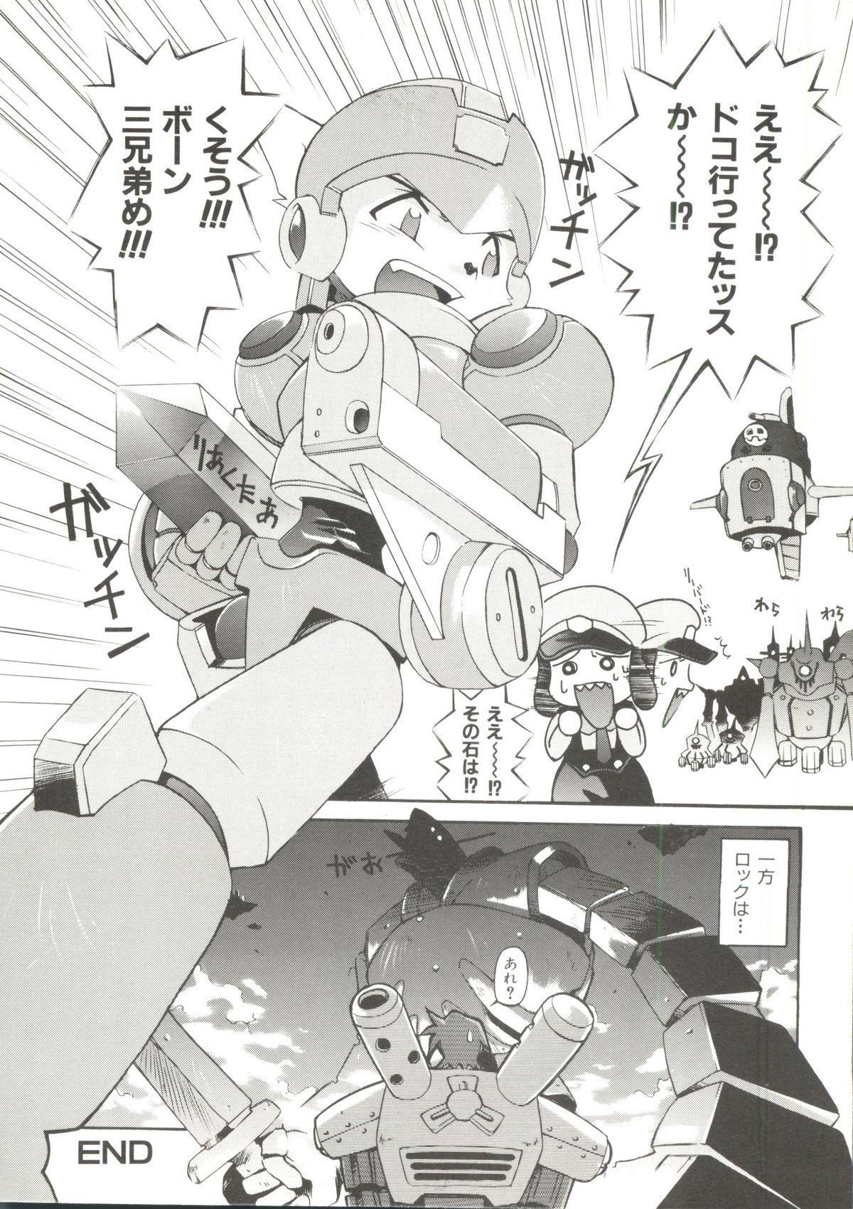 Denei Tamate Bako Bishoujo Doujinshi Anthology Vol. 2 - Nishinhou no Tenshi 115
