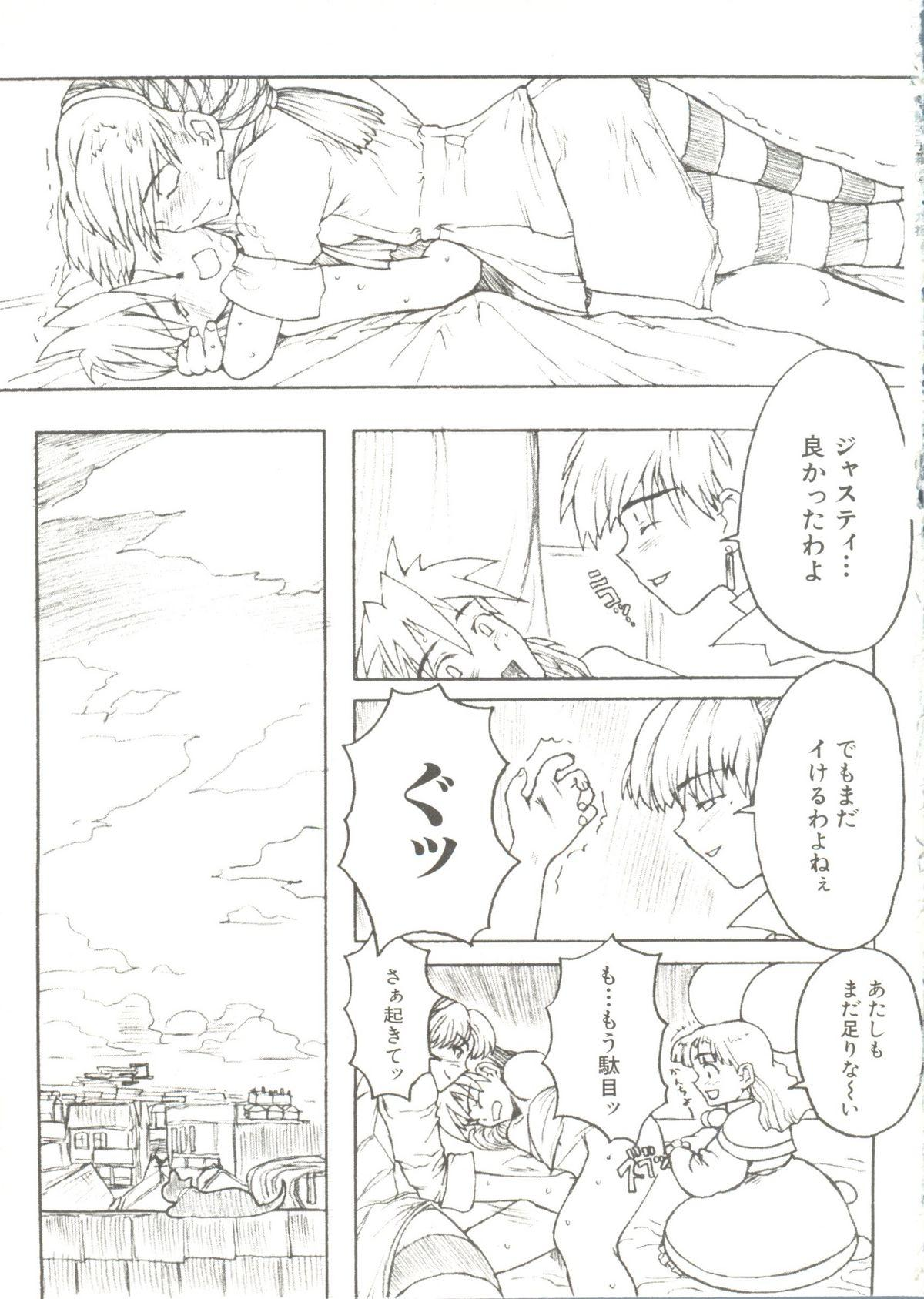 Denei Tamate Bako Bishoujo Doujinshi Anthology Vol. 2 - Nishinhou no Tenshi 128