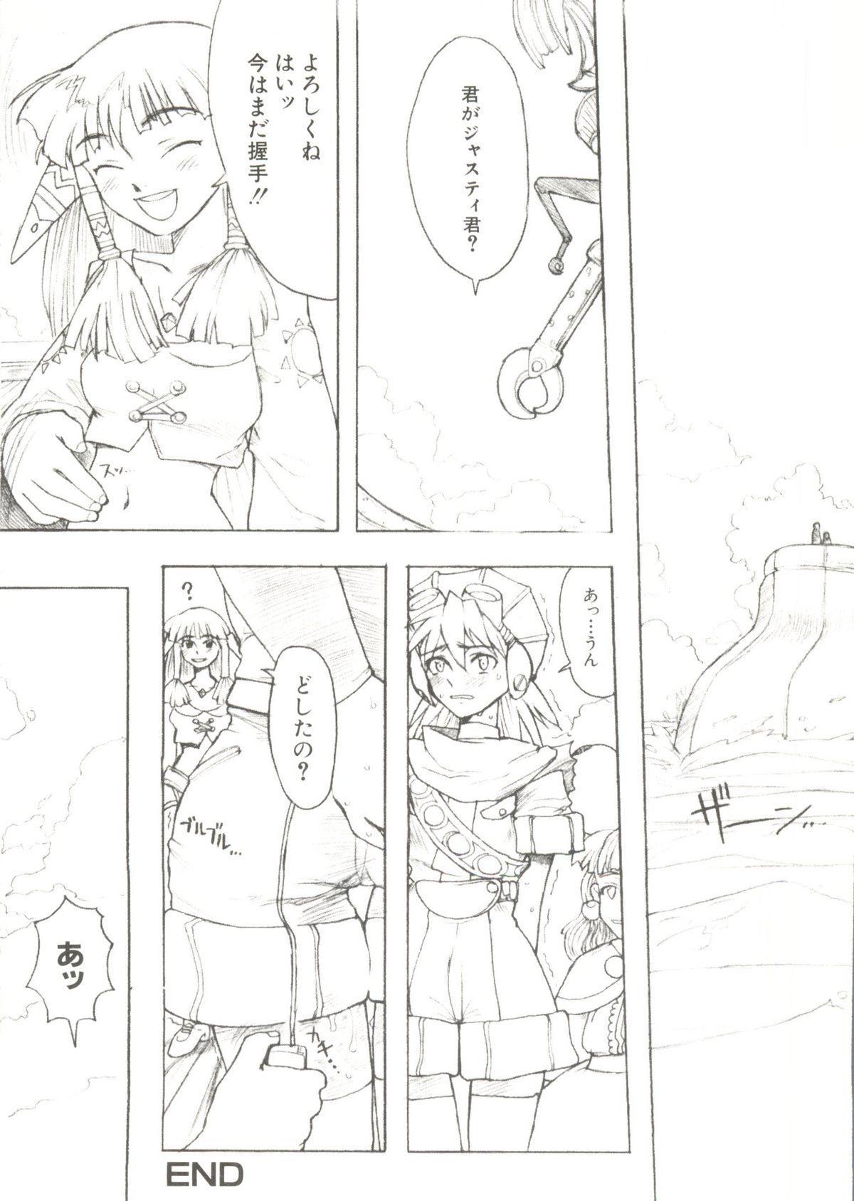Denei Tamate Bako Bishoujo Doujinshi Anthology Vol. 2 - Nishinhou no Tenshi 129