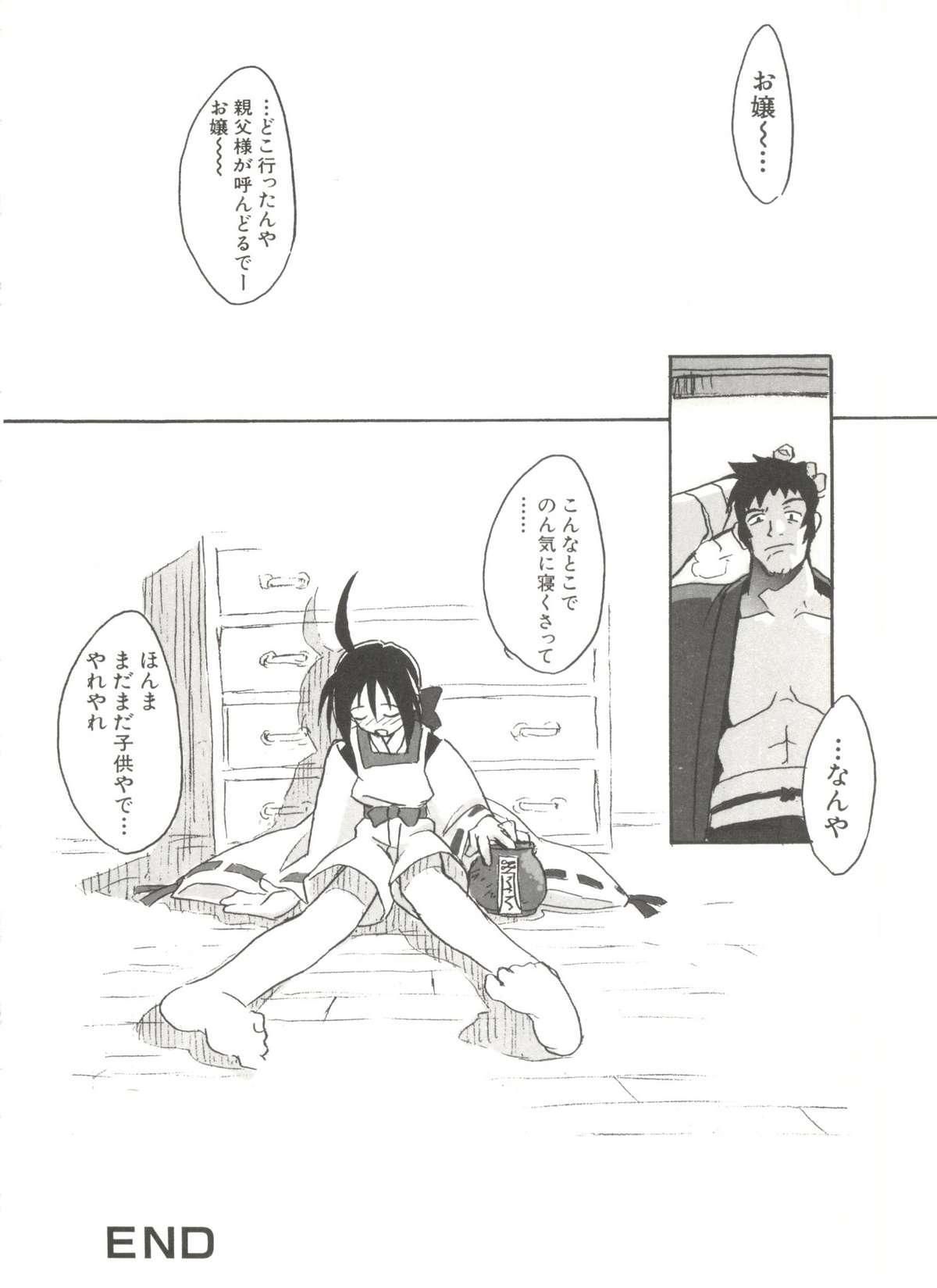 Denei Tamate Bako Bishoujo Doujinshi Anthology Vol. 2 - Nishinhou no Tenshi 23