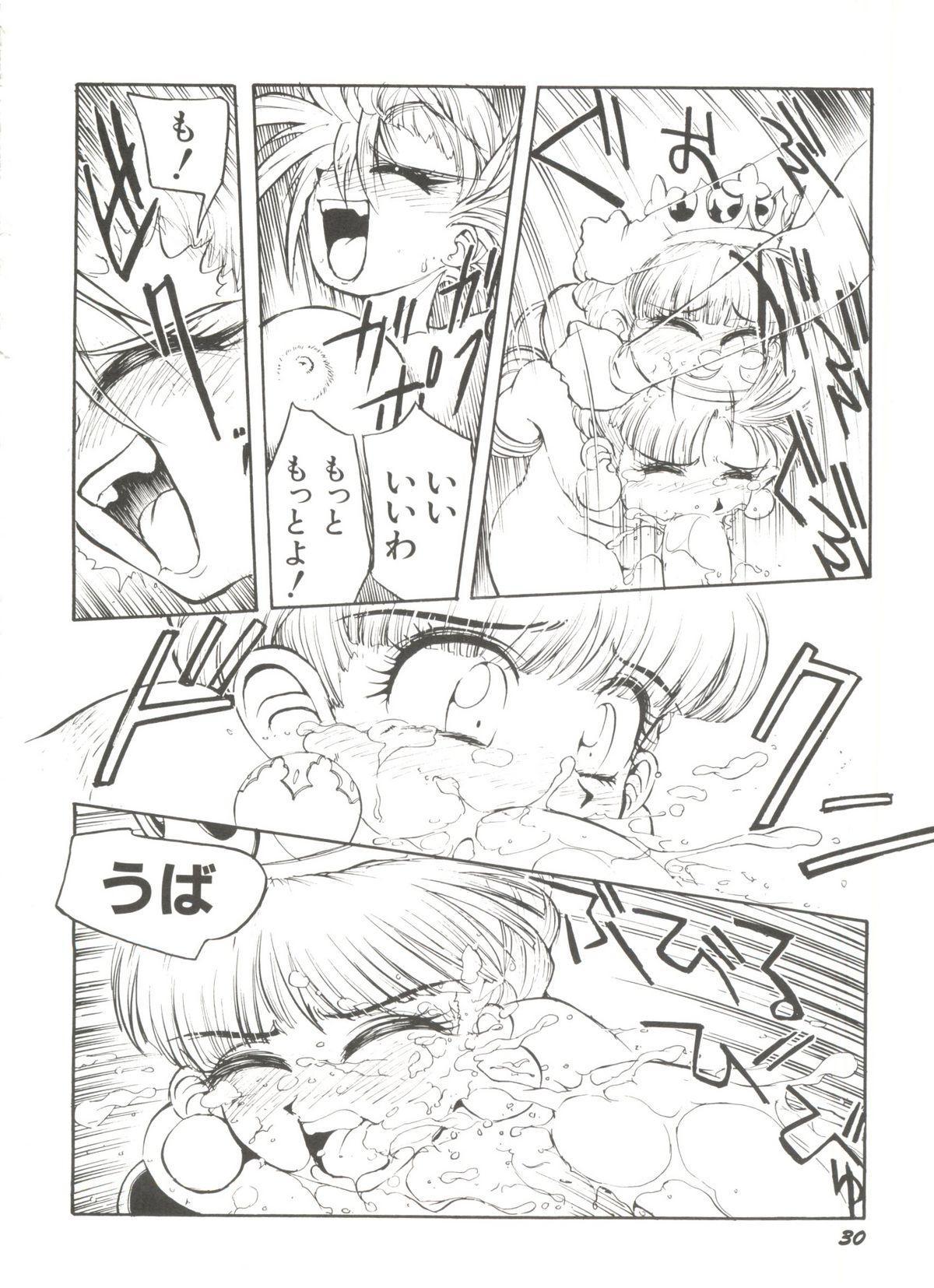 Denei Tamate Bako Bishoujo Doujinshi Anthology Vol. 2 - Nishinhou no Tenshi 33