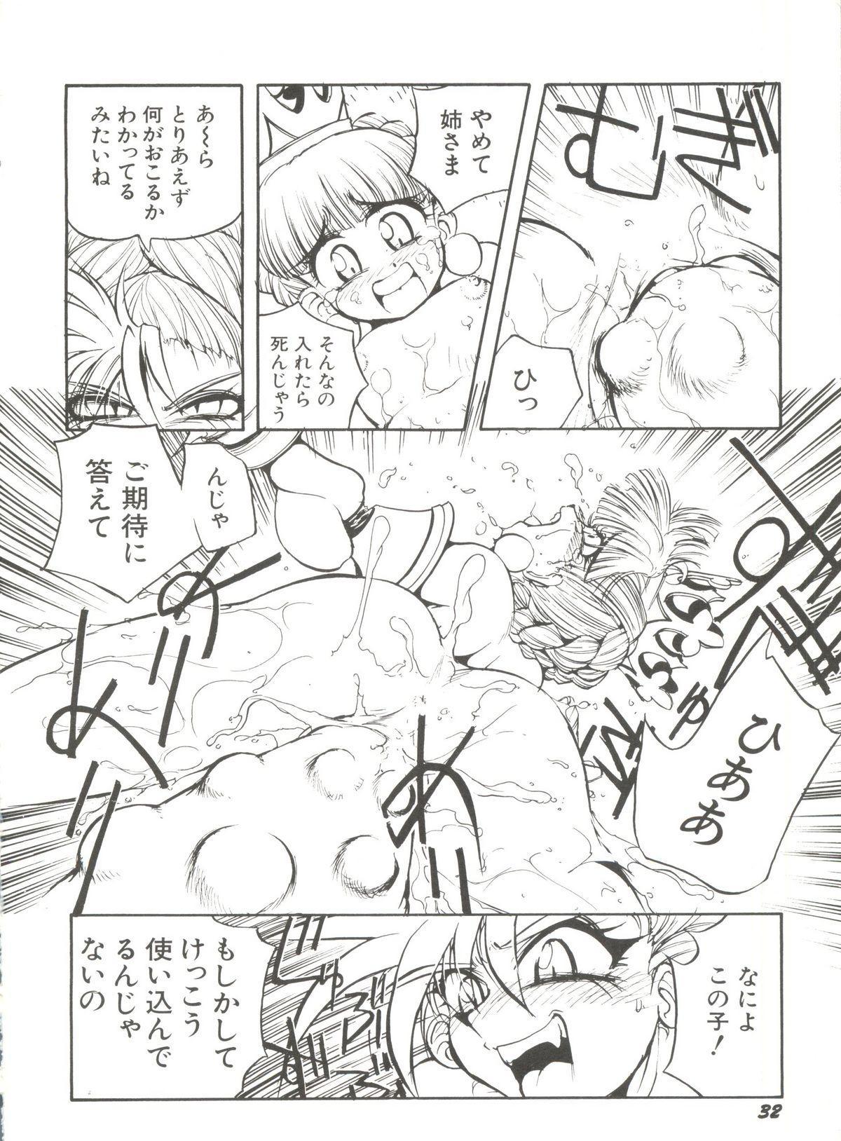 Denei Tamate Bako Bishoujo Doujinshi Anthology Vol. 2 - Nishinhou no Tenshi 35