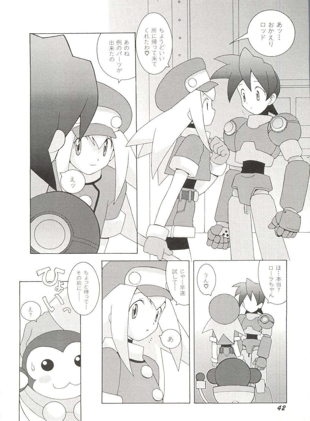 Denei Tamate Bako Bishoujo Doujinshi Anthology Vol. 2 - Nishinhou no Tenshi 45
