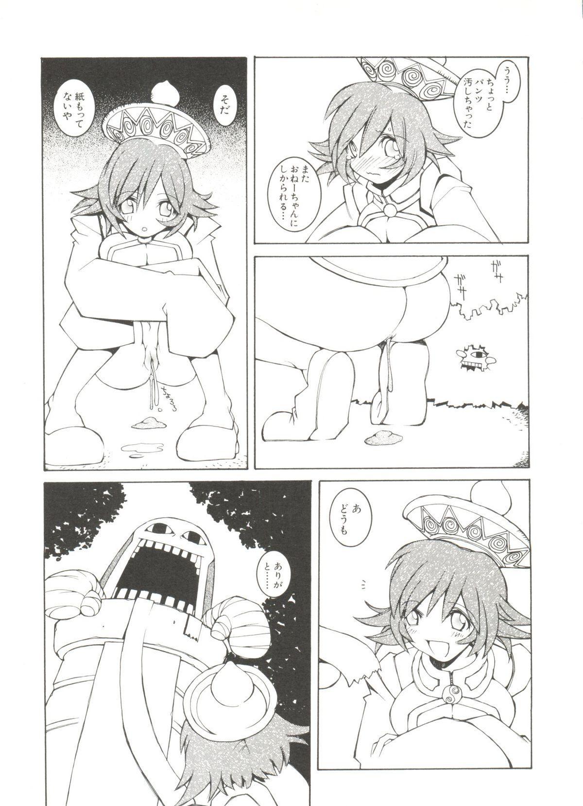 Denei Tamate Bako Bishoujo Doujinshi Anthology Vol. 2 - Nishinhou no Tenshi 58