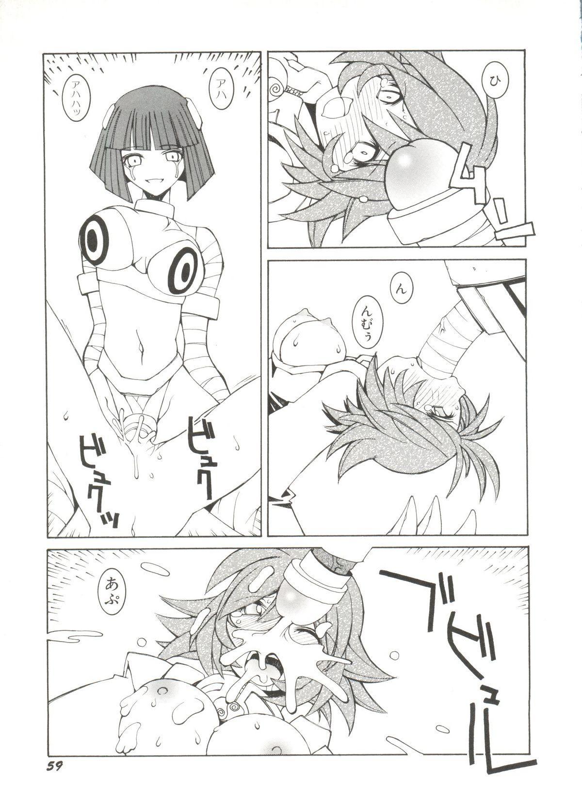 Denei Tamate Bako Bishoujo Doujinshi Anthology Vol. 2 - Nishinhou no Tenshi 62