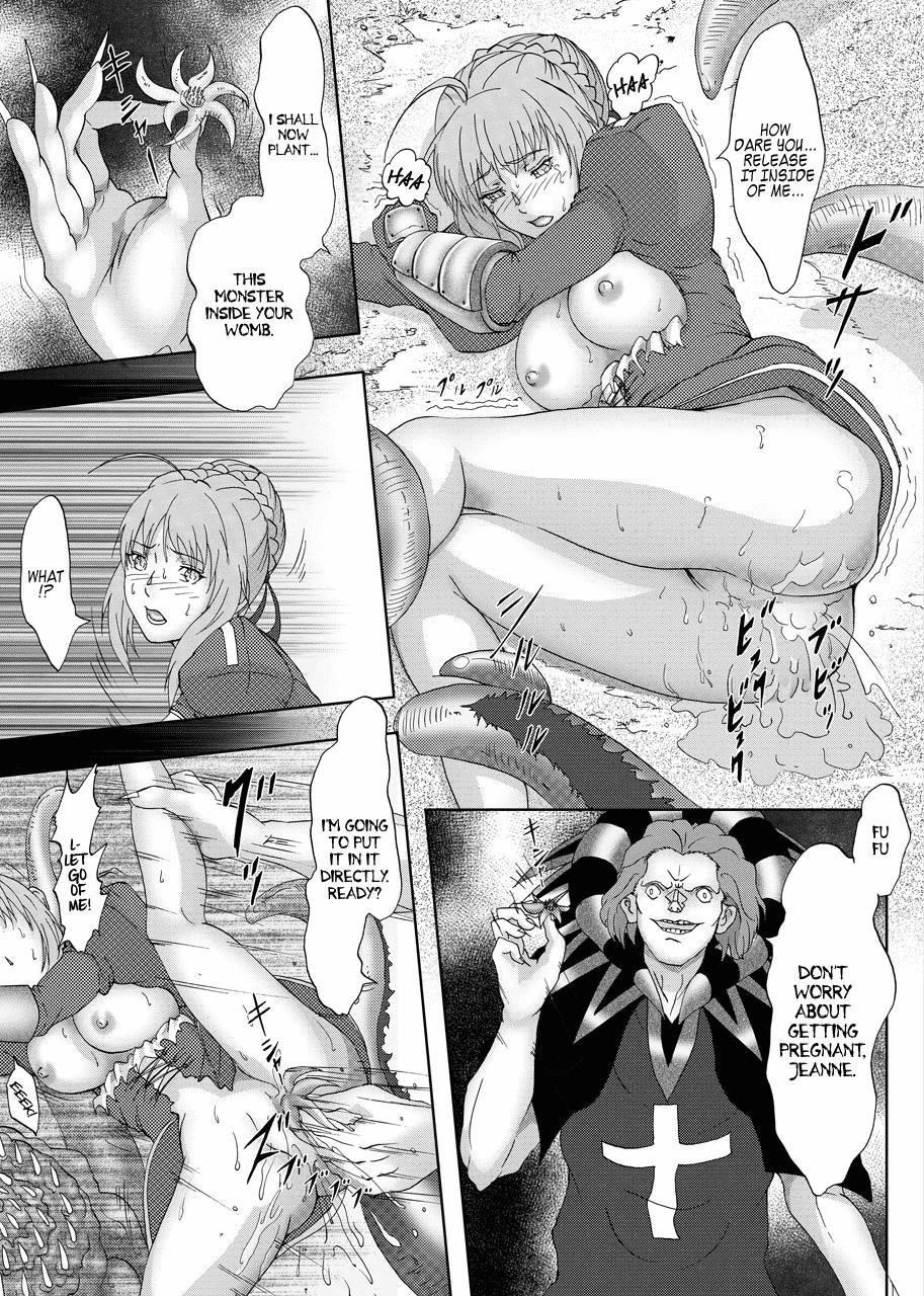 Kyasuta ni Yaburete 10
