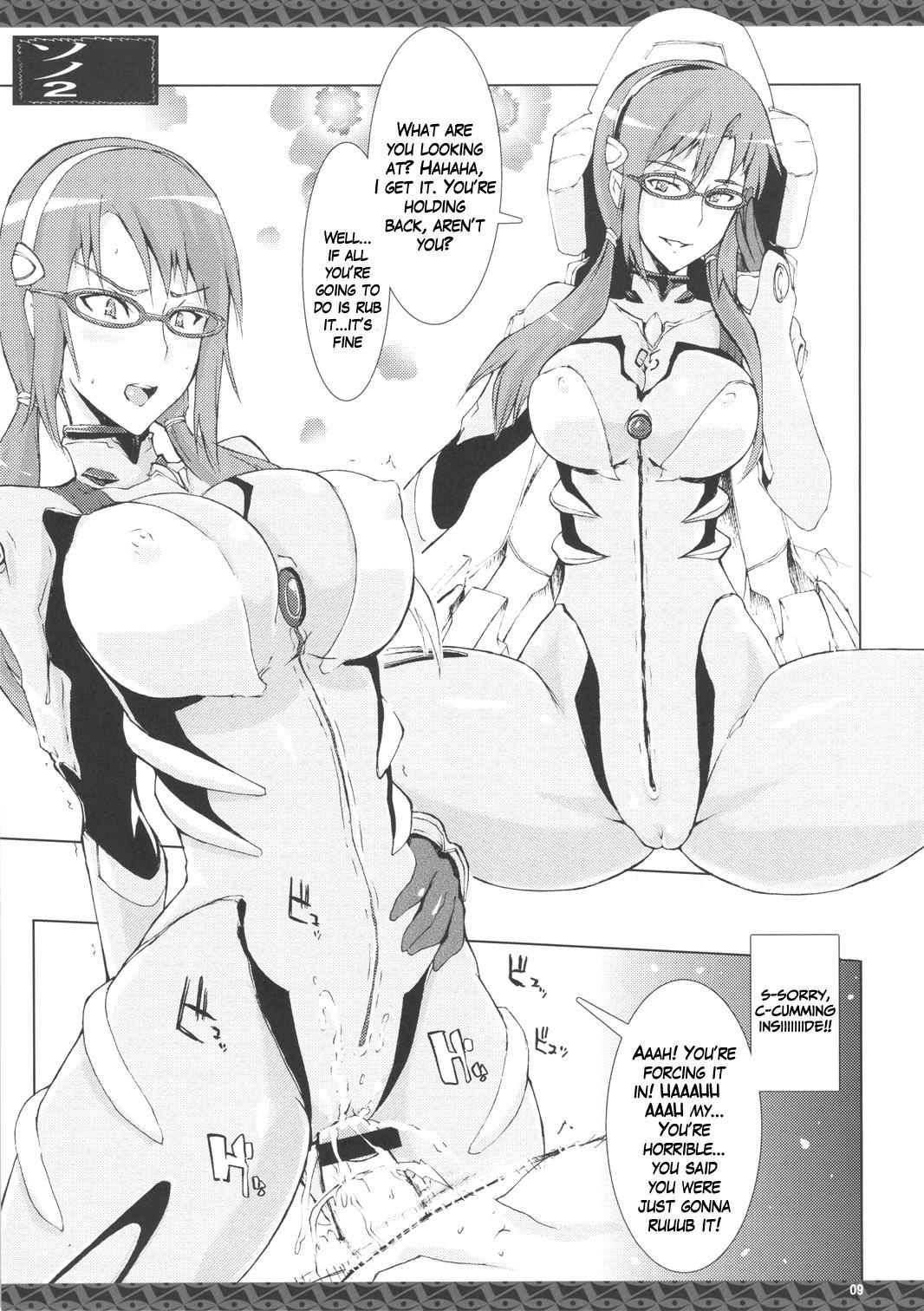 Toaru Anime no Yorozu Hon 8