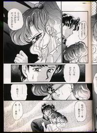 From The Moon Gaiden 10
