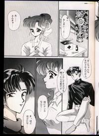 From The Moon Gaiden 6