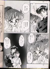 From The Moon Gaiden 9