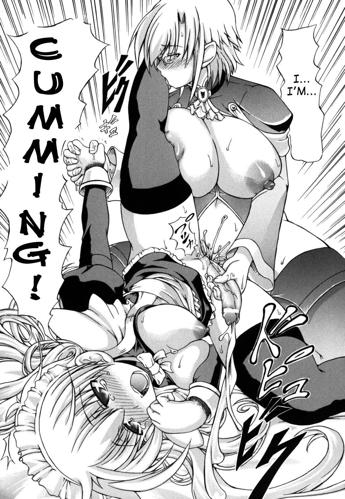 Shunyuu Yuugi 112
