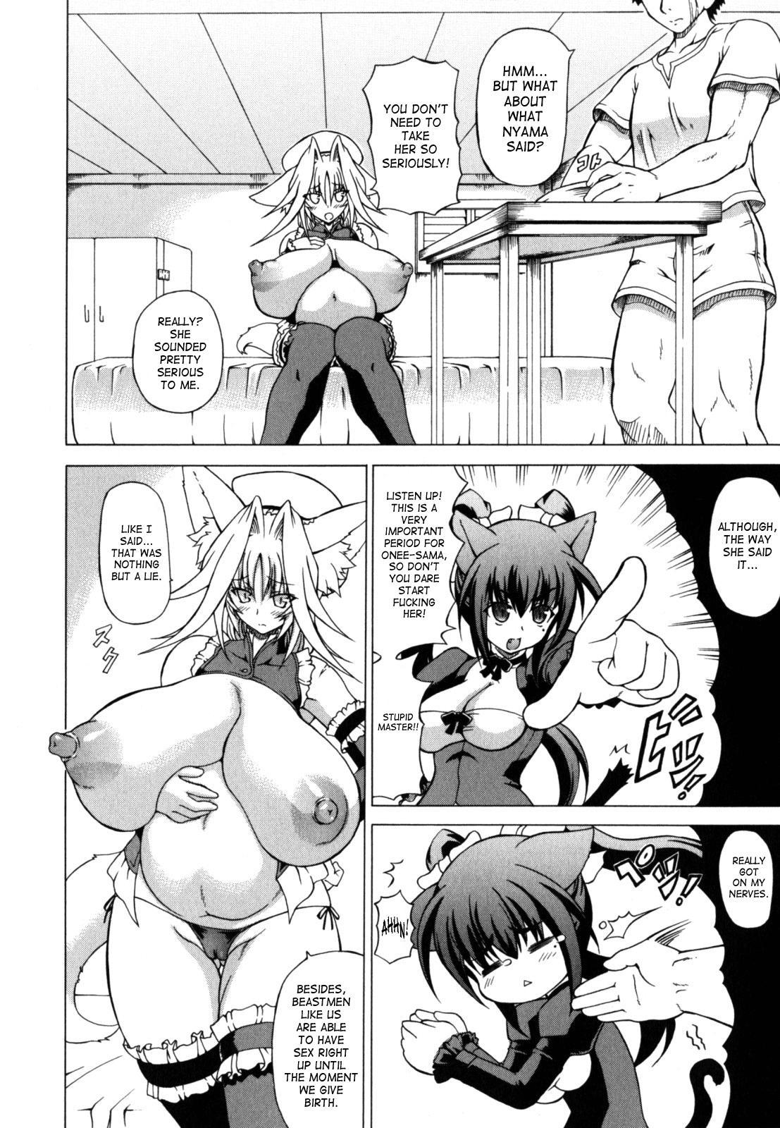 Shunyuu Yuugi 141